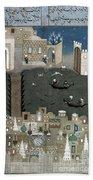 Persian Miniature, 1468 Bath Towel