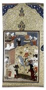 Persian Nobleman Bath Towel