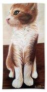 Pet Portrait Bath Towel