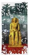 Pharaoh Of Egypt Bath Towel