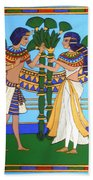 Pharaoh Bath Towel