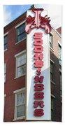 Philadelphia - Bookbinders Bath Towel
