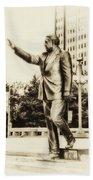 Philadelphia Mayor - Frank Rizzo Bath Towel