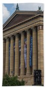 Philadelphia Museum Of Art  Bath Towel