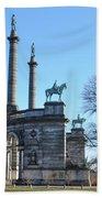 Philadelphia - The Smith Memorial Arch Bath Towel