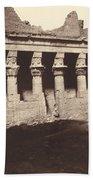 Philae, Cour Int?rieure, Colonnade De L'ouest Bath Towel