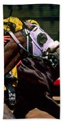 Photo Finish Bath Towel