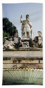 Piazza Del Popolo Fountain Bath Towel