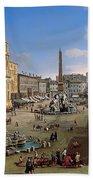 Piazza Novona - Rome Bath Towel