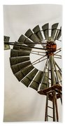 Piceance Basin Windmill Bath Towel