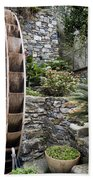 Pictueresque Waterwheel In Cinqueterre Garden Bath Towel