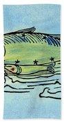 Piscis Australis, 1482 Bath Towel