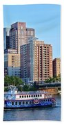 Pittsburgh River Cruise  Bath Towel