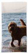 Playful Puppy Bath Towel