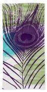 Plumage 2-art By Linda Woods Bath Towel