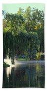 Pond At Mae Stecker Park In Shelby Township Mi  Bath Towel