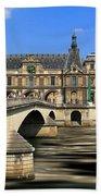 Pont Du Carrousel Bath Towel