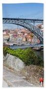 Ponte Luiz I Between Porto And Gaia In Portugal Bath Towel