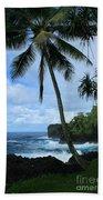 Poponi Ulaino Mokupupu Maui North Shore Hawaii Bath Towel