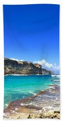 Porte D Enfer, Guadeloupe Bath Towel
