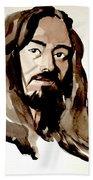 Watercolor Portrait Of A Man With Long Hair Bath Towel