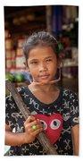Portrait Of A Khmer Girl - Cambodia Bath Towel