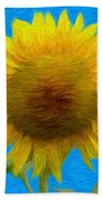 Portrait Of A Sunflower Bath Towel