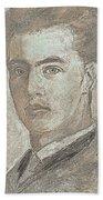 Portrait Of A Young Artist 3 Bath Towel