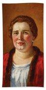 Portrait Of Ekaterina Ivanovna Kogan Bath Towel