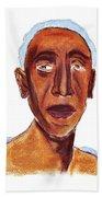Portrait Of Old Man Bath Towel