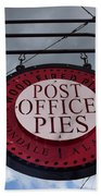 Post Office Pies Bath Towel