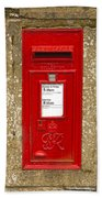 Postbox Bath Towel