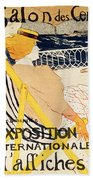 Poster Advertising The Exposition Internationale Daffiches Paris Bath Towel