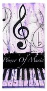 Power Of Music Purple Bath Towel