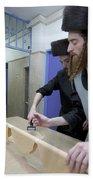 Preparing Matzah Israel Bath Towel