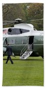 President Obama Walking Toward Marine One Bath Towel
