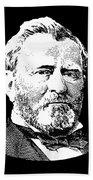 President Ulysses S. Grant Bath Towel