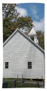 Primitive Baptist Church Est 1827 Bath Towel