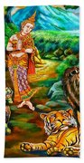 Prince In The Forest Of Life Bath Towel