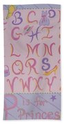 Princess Alphabet Bath Towel