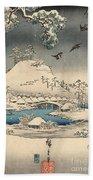 Print From The Tale Of Genji Bath Towel