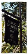 Public Garden 1837 Boston Bath Towel