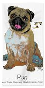 Pug Pop Art Bath Towel