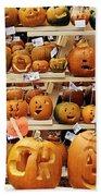 Pumpkin Festival. Bath Towel