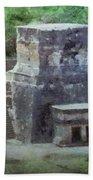 Pyramid View Bath Towel