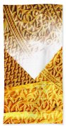 Pyramids Bath Towel