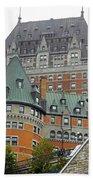 Quebec City 65 Bath Towel