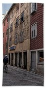 Quiet Street In Rovinj - Croatia Bath Towel