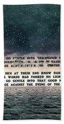 Quotes From Interstellar Bath Towel