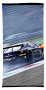 Racing Bath Towel
